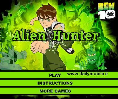 دانلود بازی Ben 10 Alien Hunter برای جاوا