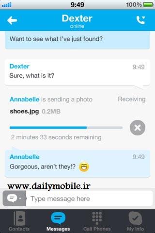 مسنجر اسکایپ برای سیمبیان،skype for symbian