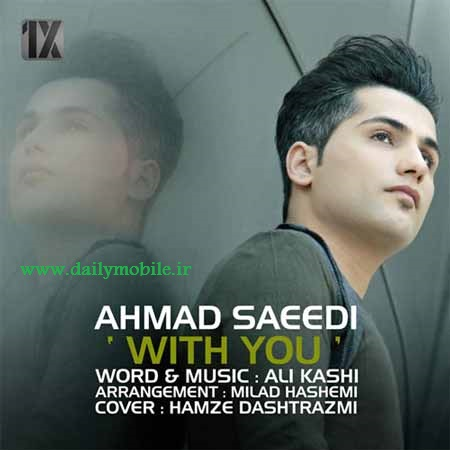Ahmad-Saeedi---Ba-To