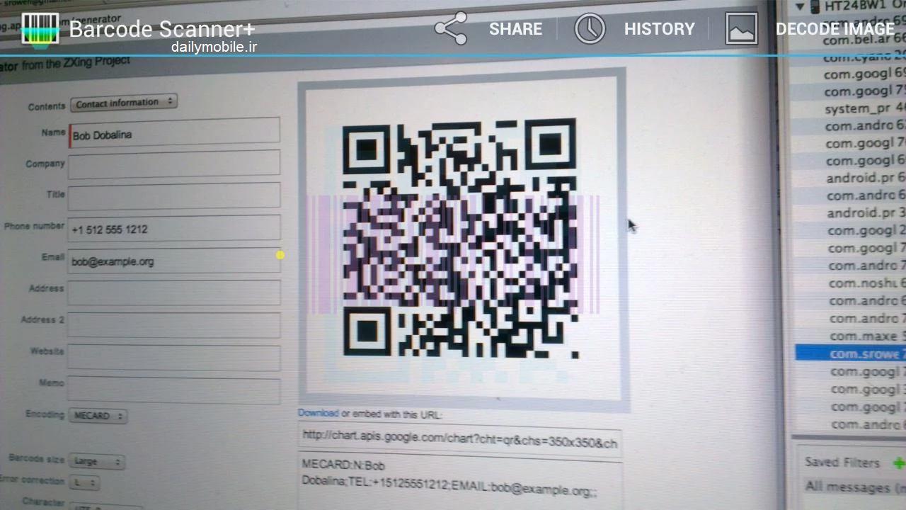 دانلود نسخه ی جدید اسکن بار کد برای اندروید Barcode Scanner+ (Plus)