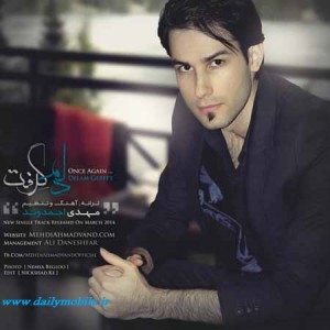 Mehdi-Ahmadvand---Delam-Ger