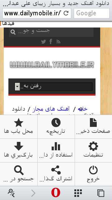 دانلود اپرا مینی ۸ فارسی برای جاوا و سیمبیان