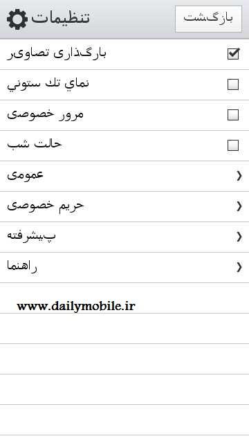 دانلود تلگرام فارسی اندروید2 2 دانلود تلگرام فارسی برای کامپیوتر - تلگرام نیوز