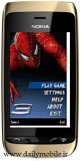 دانلود بازی مرد عنکبوتی 3 برای جاوا