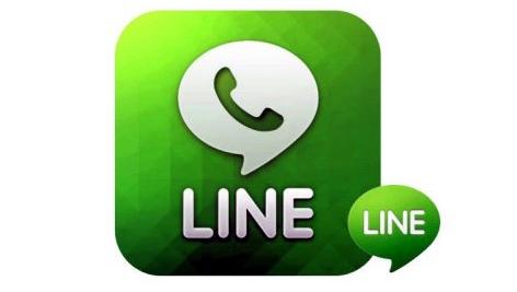 352 دانلود برنامه ی لاین برای جاوا LINE 1.4.17 java