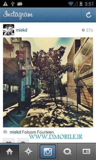 [عکس: Instagram-1.jpg]