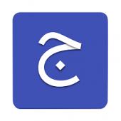 دانلود نرم افزار جملک برای اندروید jomlak android