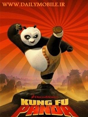 [عکس: kung_fu_panda.dlfans.ir_.jpg]
