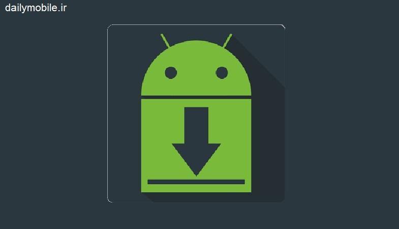نسخه ی جدید دانلود منجر حرفه ای اندروید Loader Droid download manager