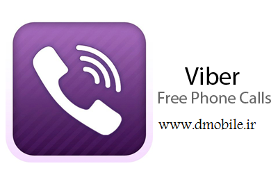 Viber : Free Calls & Messages 4.3.0.712