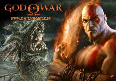 God of War Betrayal