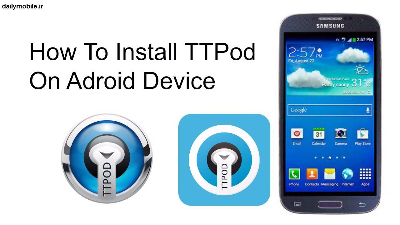 دانلود نسخه ی جدید موزیک پلیر تی تی پاد برای اندروید TTPod