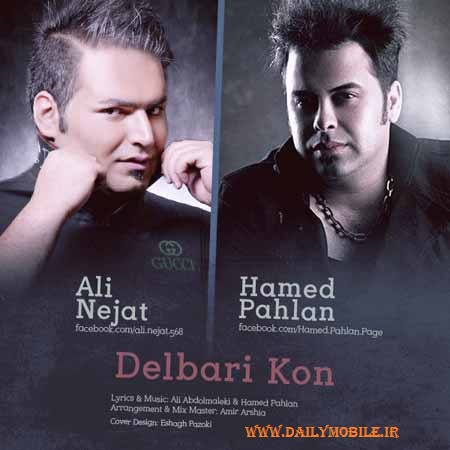 Hamed-Pahlan-Ft-Ali-Nejat--