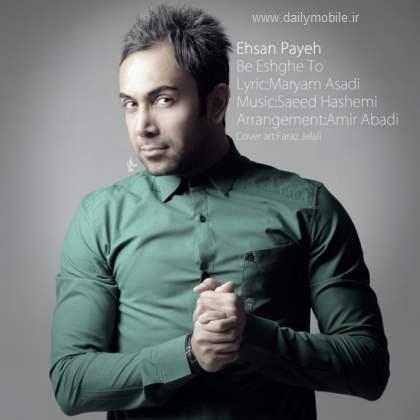 ehsan-payeh