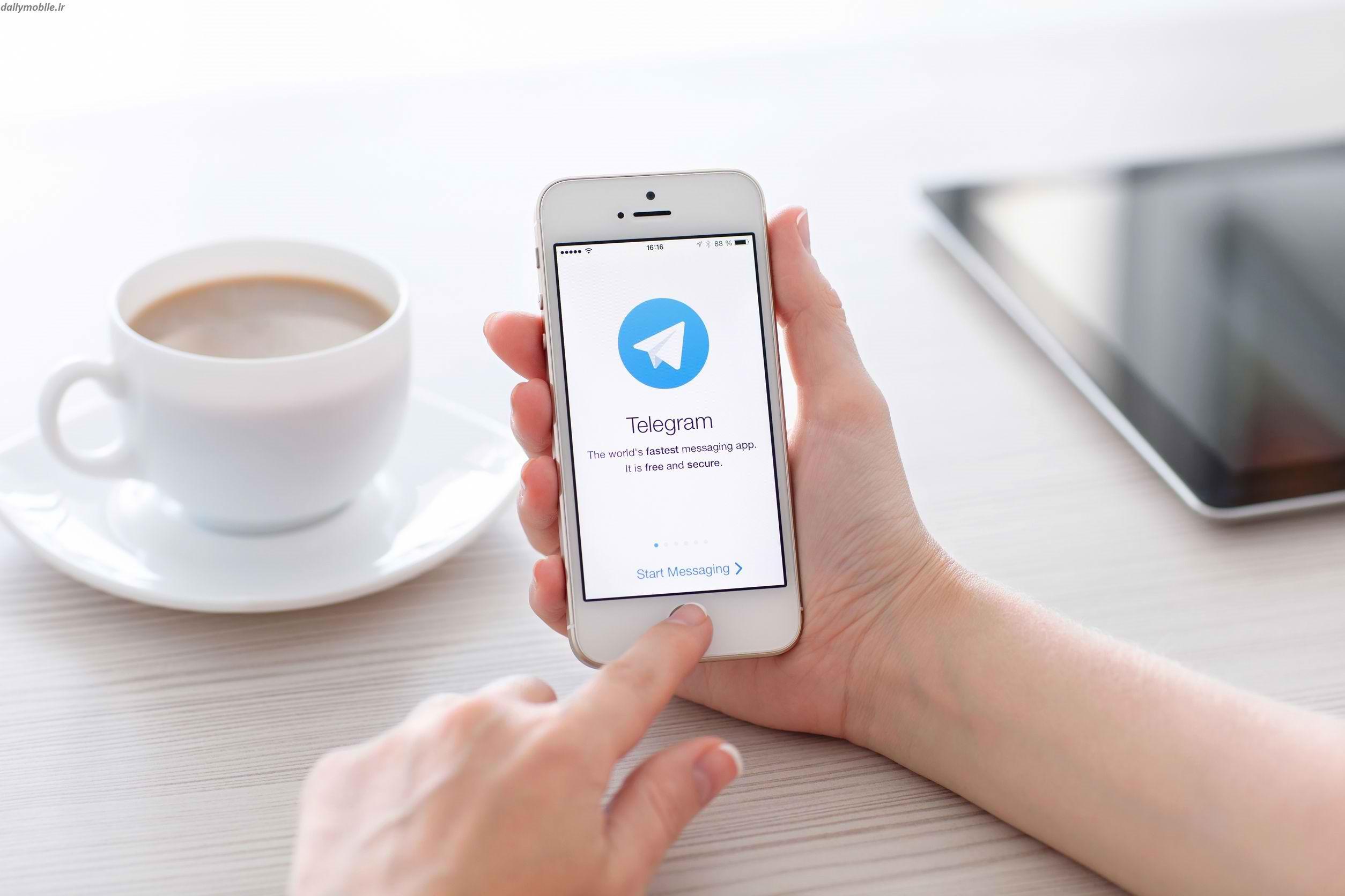 دانلود مسنجر تلگرام آیفون Telegram Messenger