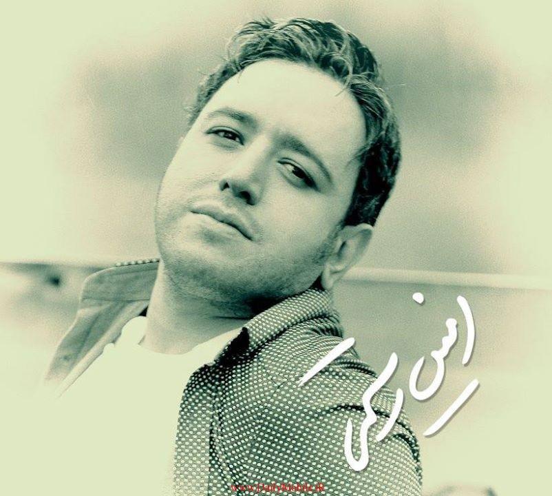 Amin Rostami - Khoda