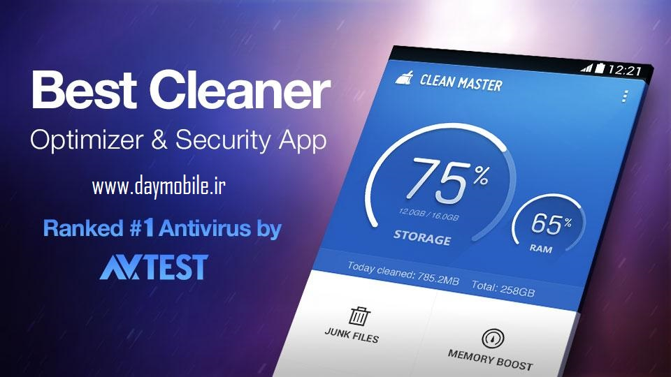 دانلود برنامه ی پاکسازی کلین مستر اندروید Clean Master (Boost & AppLock)