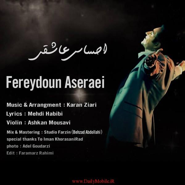 Fereydoun - Ehsase Asheghi