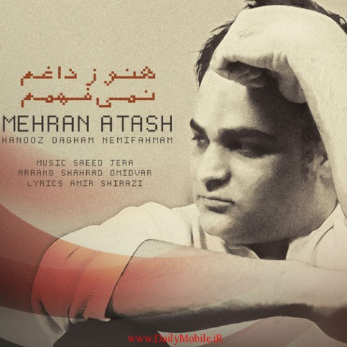Mehran Atash - Hanooz Dagham Nemifahmam