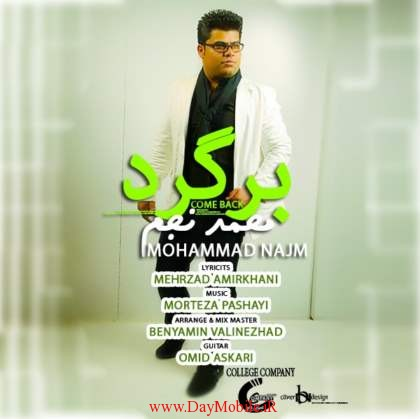 Mohammad Najm - Bargard