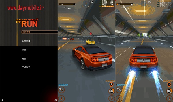 Need_For_Speed.The_RUN_V0.00.12daymobile.ir