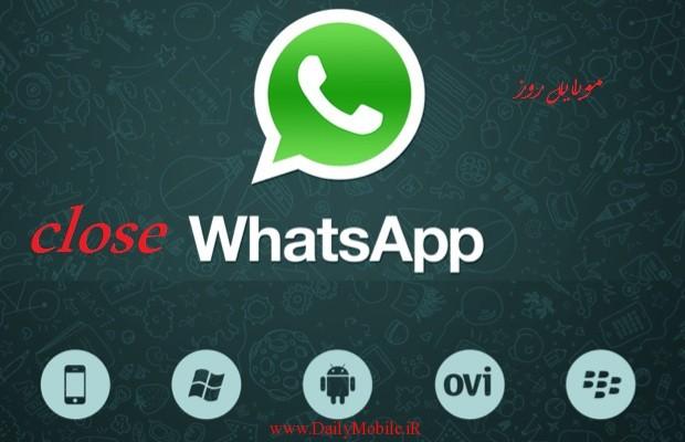 برنامه ی بستن واتساپ سیمبیان به صورت موقت close whatsapp
