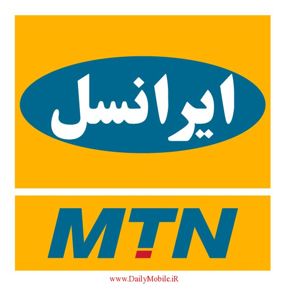 logo-irancell
