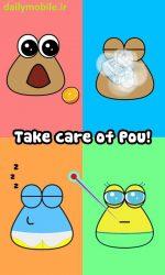 دانلود بازی بسیار زیبای پو برای اندروید Pou