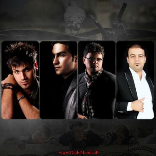 Afshin Azari Ft. Amin Fayyaz , Alireza Roozegar and Hamid Fallah - Nasl Koshi