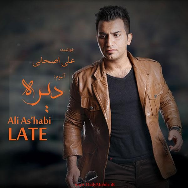 Ali Ashabi - Direعلی اصحابی دیره