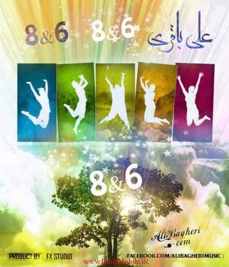 Ali-Bagheri-8o6