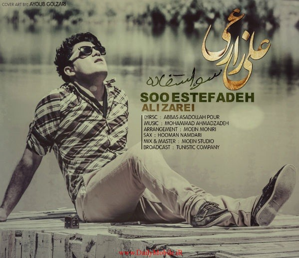 Ali Zarei - So Estefadeh