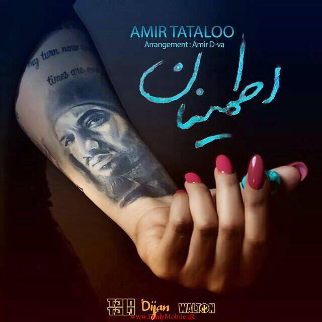 Amir Tataloo - Etminan
