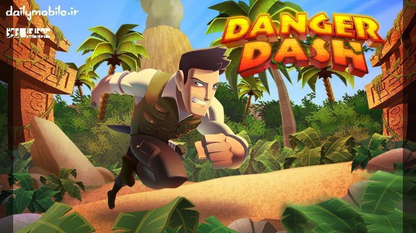 دانلود بازی بسیار زیبای فرار از خطر برای اندروید Danger Dash
