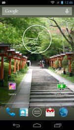Image 2 Wallpaper گذاشتن عکس بر روی صفحه نمایش اندروید بدون تغییر انداره