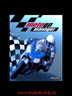 Moto GP Manager 2006