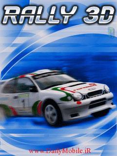[عکس: Rally_3D%D9%85%D9%88%D8%A8%D8%A7%DB%8C%D...B%8C-2.jpg]