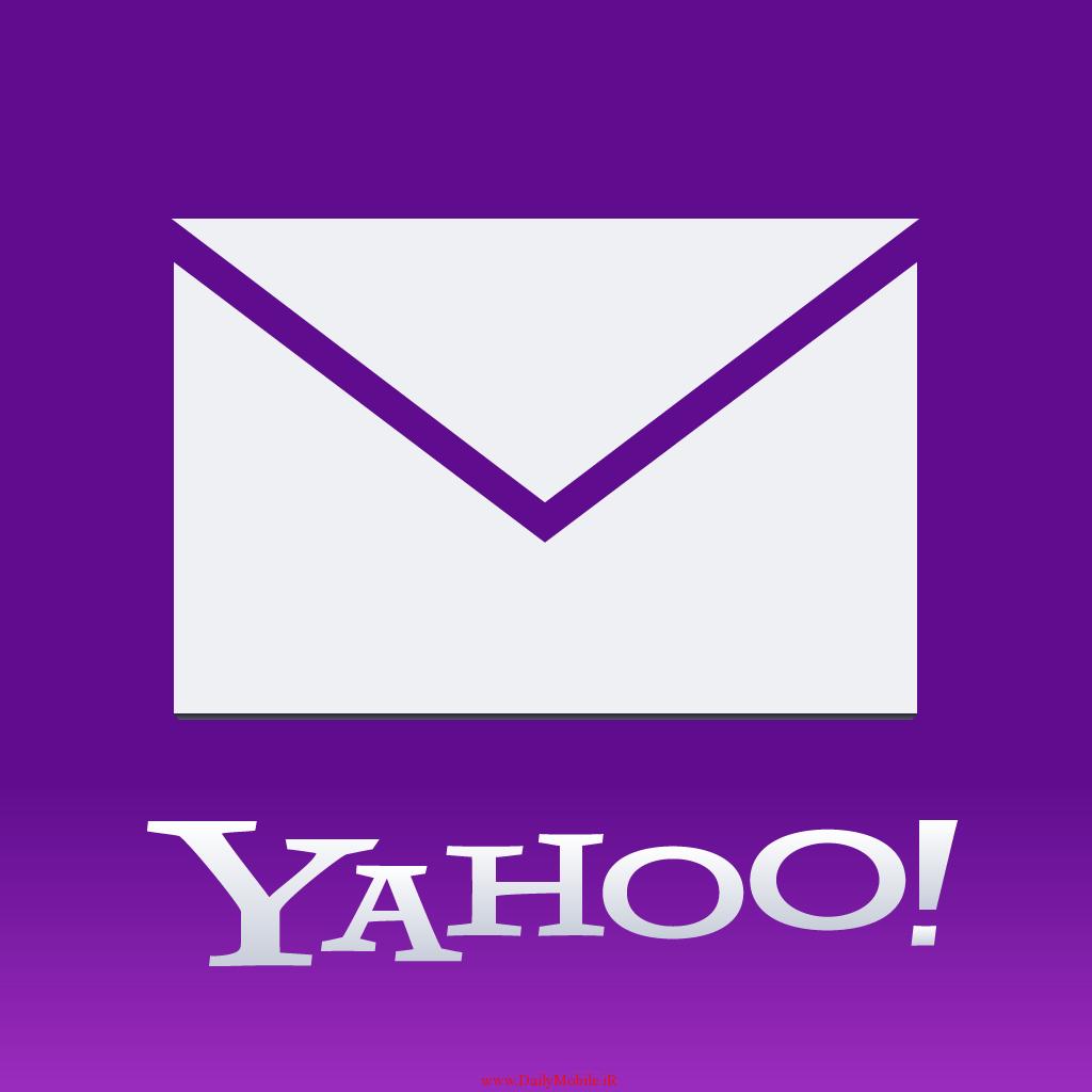 آموزش ساخت ایمیل در یاهو با روش جدید