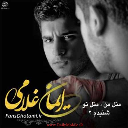 Iman-Gholami---2new-Track