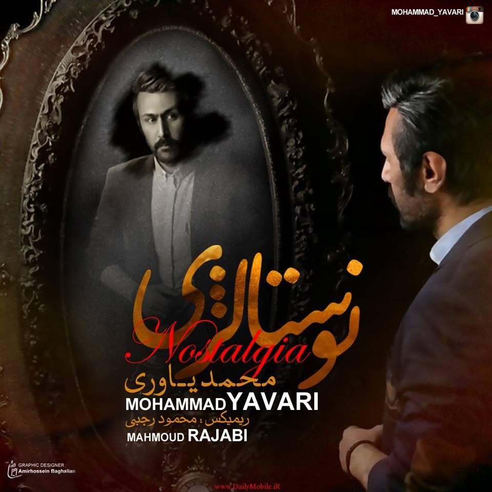 Mohammad Yavari - Nostalj
