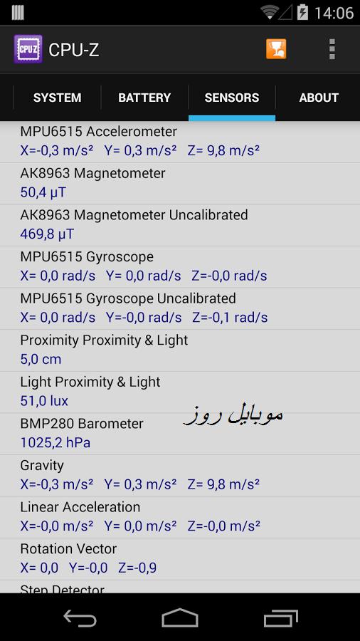 نمایش کامل اطلاعات سخت افزاری گوشی های اندروید CPU-Z