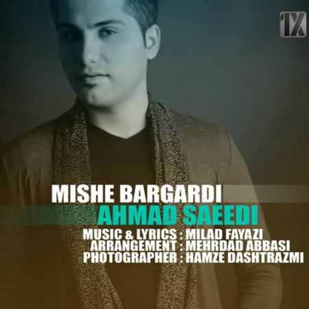 Ahmad Saeedi - Mishe Bargardi