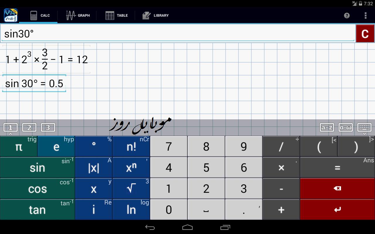 ماشین حساب مهندسی پیشرفته برای اندروید Graphing Calculator PRO/EDU