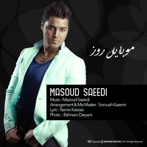 Masoud Saeedi - Adat [128]