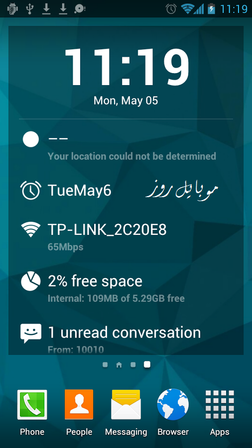 S Launcher Prime (Galaxy S5 Launcher) v2.9  (4)