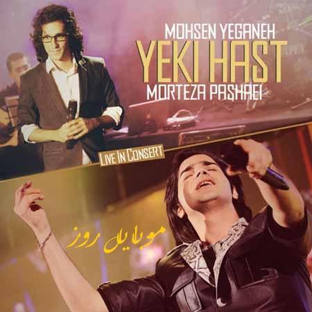 yeki-hast