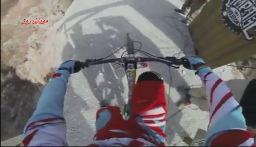 فیلم دوچرخه سواری کوهستان