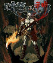 3-dark-god-of-war