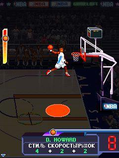 6-nba-pro-basketball-2009