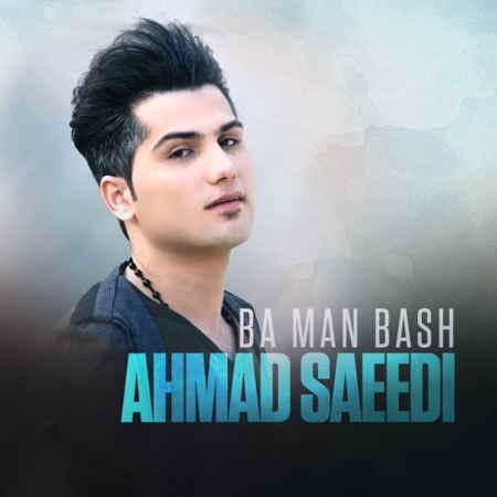 [عکس: Ahmad-Saeedi-Ba-Man-Bash.jpg]
